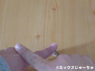 指をこするとコインが回る手品