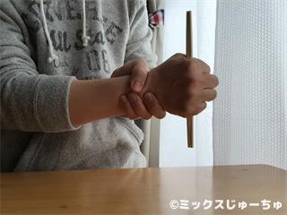 念力で割り箸が手にくっ付く01