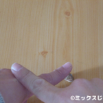 指を擦るとコインが回る