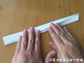 ビローン人形の作り方15