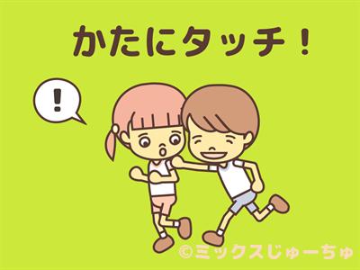 傷鬼-03