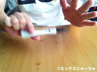 ペンが曲がる手品遊び02