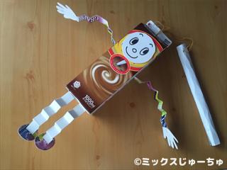 ビローン人形の作り方25