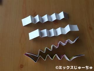 ビローン人形の作り方09