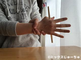 念力で割り箸が手にくっ付く02