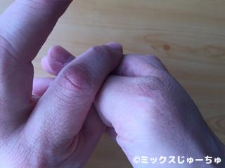 指が離れる手品遊び05