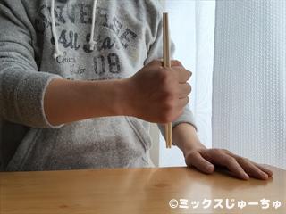 念力で割り箸が手にくっ付く05