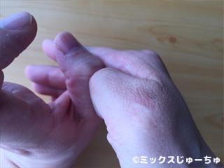 指が離れる手品遊び04
