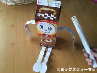 ビローン人形の作り方01