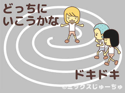 うずまき鬼03