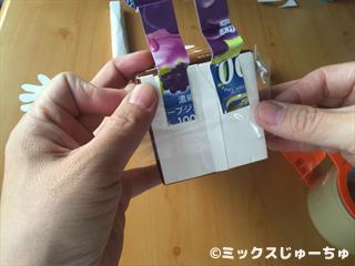 ビローン人形の作り方14