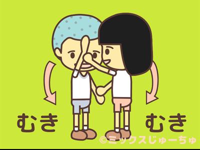 バナナ鬼むき方-c04