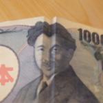 笑う千円札