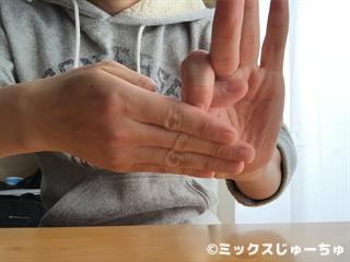 指が離れる手品遊び03