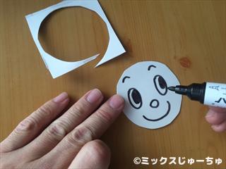 ビローン人形の作り方05