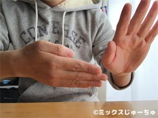 指が離れる手品遊び01