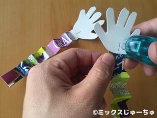 ビローン人形の作り方10