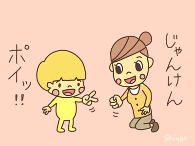 じゃんけんをする親子のイラスト