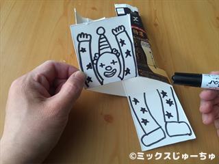 牛乳パックダンス人形の作り方21