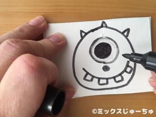 牛乳パックで作る目が動くカードの作り方09