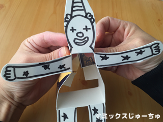 牛乳パックダンス人形の作り方24