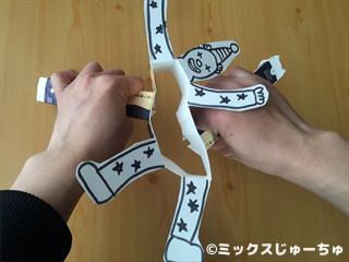 牛乳パックダンス人形の作り方28