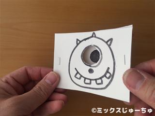 牛乳パックで作る目が動くカードの作り方14