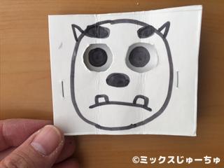 牛乳パックで作る目が動くカードの作り方19