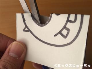 牛乳パックで作る目が動くカードの作り方06
