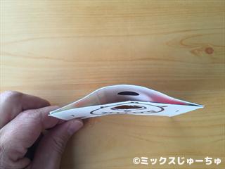 牛乳パックで作る目が動くカードの作り方17