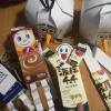 牛乳パックで作るおもちゃを14種類紹介