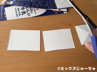牛乳パックで作る目が動くカードの作り方02