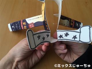 牛乳パックダンス人形の作り方25