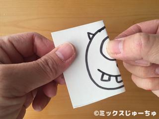 牛乳パックで作る目が動くカードの作り方05