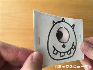 牛乳パックで作る目が動くカードの作り方13