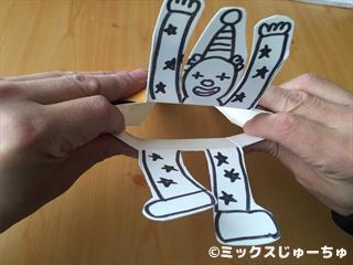 牛乳パックダンス人形の作り方26