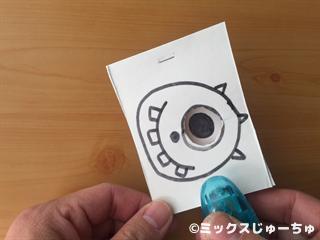 牛乳パックで作る目が動くカードの作り方11