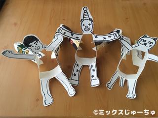牛乳パックダンス人形の作り方40