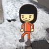 凍った雪を踏む