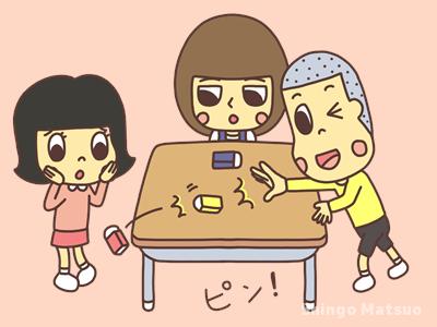 消しゴムを落とされる子どものイラスト
