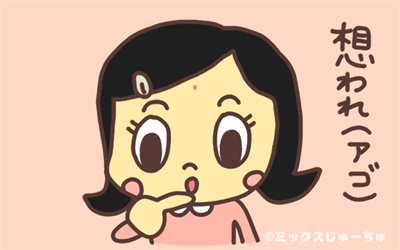 ニキビ占い06-R