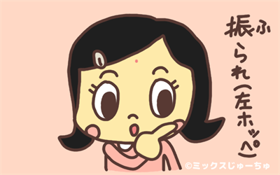 ニキビ占い10-R