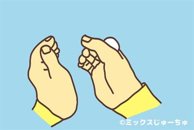 ピンポン球を飛ばす1-R