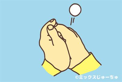 ピンポン球を飛ばす3-R