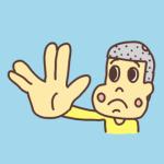 人差し指と中指をくっつける