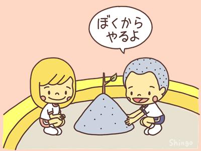 砂の山に棒を立てる子どものイラスト