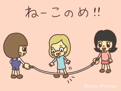 長縄をまたいで止める子どものイラスト