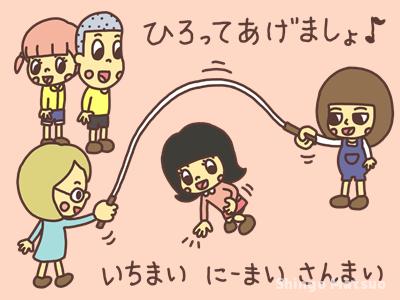 大繩を跳びながら地面に手をつく子どものイラスト