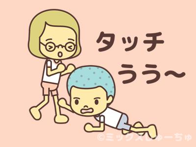 ゾンビ鬼を遊ぶ子どものイラスト