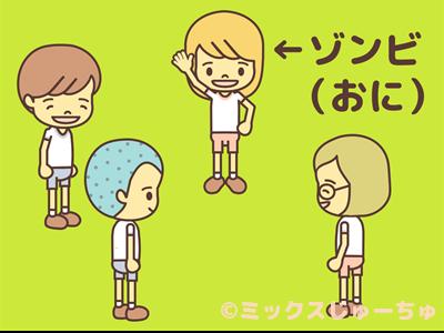 ゾンビ鬼01-cイラスト